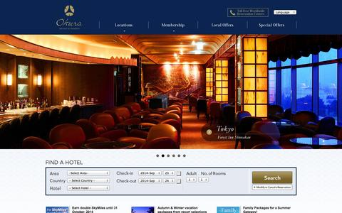 Screenshot of Home Page okura.com - Okura Hotels & Resorts - World-Renowned Hotel Chain - Okura Hotels & Resorts | Hotel Okura | - Affordable Luxury and Leisure Hotel Accommodations - Hotel Deals for Business Travel - captured Sept. 23, 2014