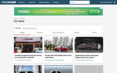 Screenshot of Press Page carwale.com - Car News, Auto News India - CarWale - captured Oct. 22, 2018