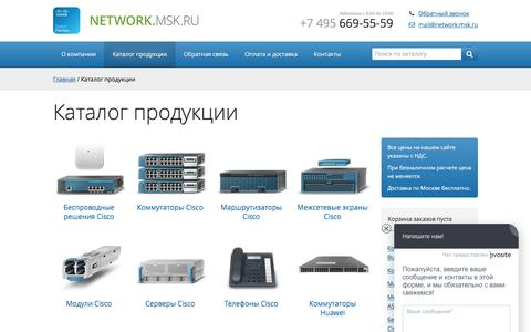Screenshot of Products Page network.msk.ru - Каталог оборудования Cisco - captured March 18, 2016