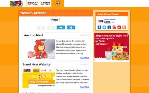 Screenshot of Press Page omaketheater.com - News & Articles - captured Oct. 31, 2014