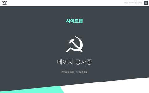 Screenshot of Site Map Page jinbo.net - 소통과 연대의 즐거움 : 진보넷 - captured Feb. 20, 2016