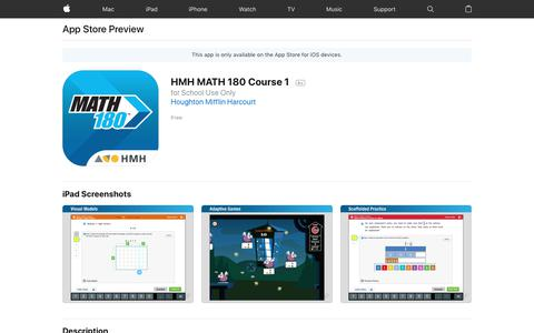 HMH MATH 180 Course 1 on the App Store