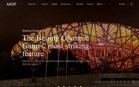 Screenshot of Home Page arup.com - We shape a better world - Arup - captured July 30, 2018