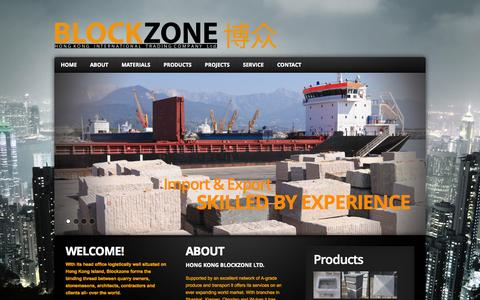 Screenshot of Home Page hongkongblockzone.com - HONG KONG BLOCKZONE - captured Oct. 3, 2014