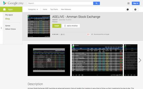 Screenshot of Android App Page google.com - ASELIVE - Amman Stock Exchange - Android Apps on Google Play - captured Nov. 4, 2014