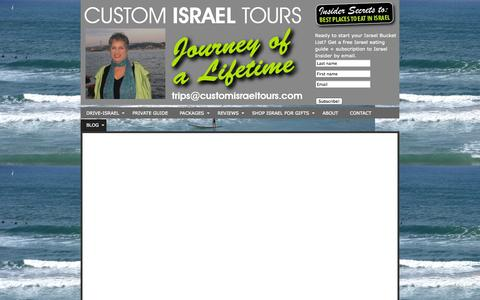 Blog - Custom Israel Tours