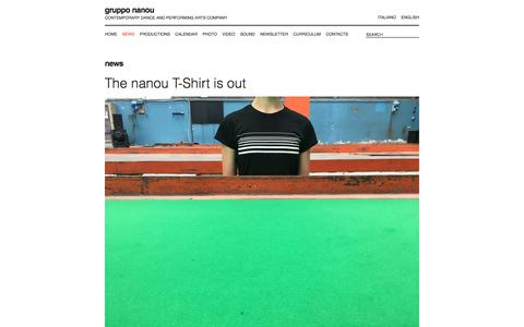 Screenshot of Press Page grupponanou.it - news | gruppo nanou - captured July 24, 2018