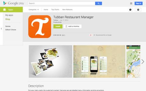 Screenshot of Android App Page google.com - Tubban Restaurant Manager - Android Apps on Google Play - captured Oct. 26, 2014