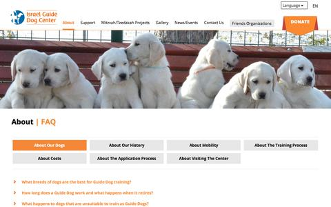 Screenshot of FAQ Page israelguidedog.org - IGD – Israel Dog Guide - FAQ - captured Oct. 15, 2017