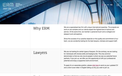 Screenshot of Signup Page erm-law.com - Join Us - Epstein Rosenblum Maoz (ERM) - captured Aug. 14, 2017