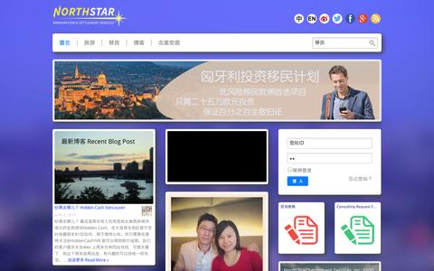 Screenshot of Home Page nssettle.com captured Oct. 1, 2014