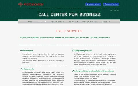 Screenshot of Services Page profcallcenter.com - Call center for business - BASIC SERVICES - captured Dec. 2, 2016