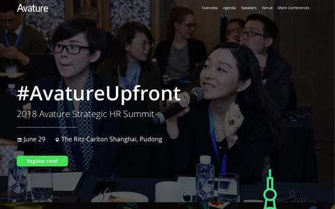 2018 Avature Strategic HR Summit