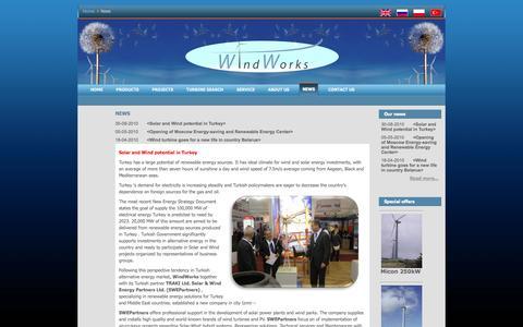 Screenshot of Press Page wind-works.eu - Wind Works - News - captured Oct. 7, 2014