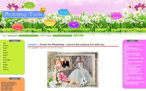 Screenshot of Home Page photoshop-bg.net - Photoshop Tools - captured Oct. 13, 2015