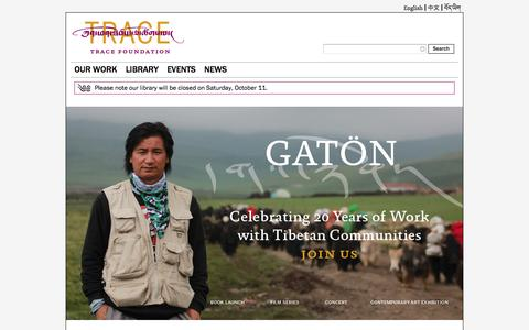 Screenshot of Home Page trace.org - Trace Foundation - captured Oct. 6, 2014