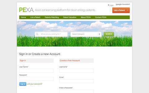 """Screenshot of Login Page patentexchange.asia - Patent Exchange Asia (""""PEXA"""") - captured Oct. 1, 2014"""