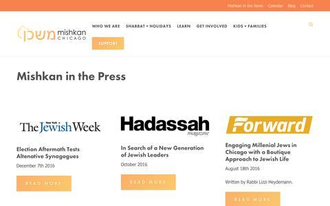 Screenshot of Press Page mishkanchicago.org - Mishkan in the News   Mishkan Chicago - captured Dec. 20, 2016