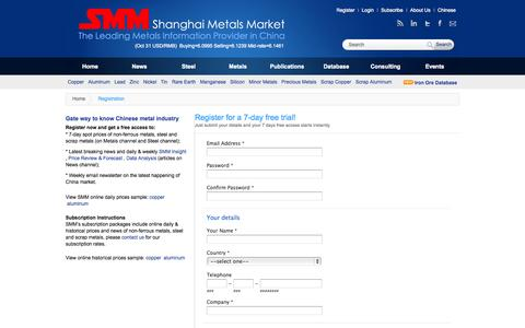 Screenshot of Trial Page metal.com - Register - Shanghai Metals Market - captured Nov. 2, 2014