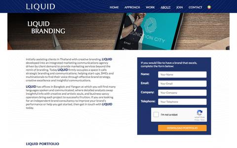 Screenshot of About Page liquid-branding.com - About LIQUID BRANDING – Creative Branding and Communications Agency - captured Aug. 16, 2017