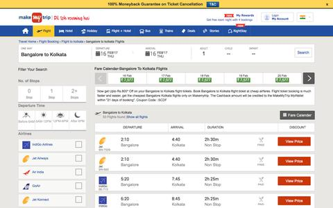 33 Flights Bangalore to Kolkata Fares @Rs.2665+Cashback | MakeMyTrip®