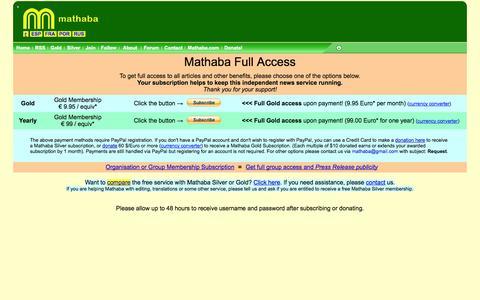Screenshot of Signup Page mathaba.net - Mathaba Full Access Individual Subscriptions - captured Nov. 4, 2014