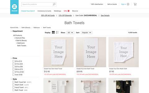 Bath Towels | Zazzle