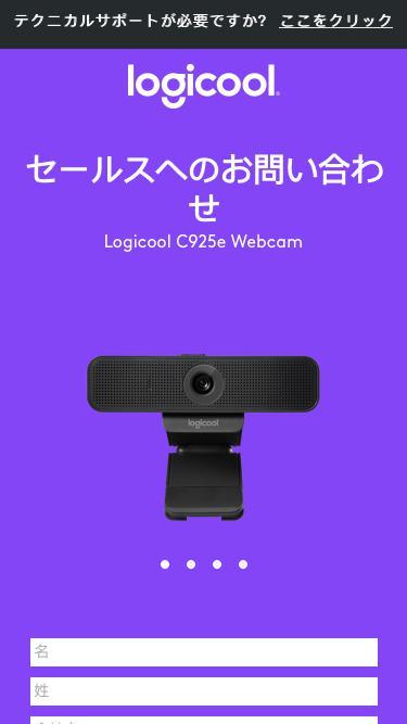 Logicool C925e Webcam | Contact Us