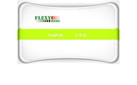 Screenshot of Home Page flexyhome.cn - Majority Hometech Co.,Ltd - captured Oct. 3, 2014