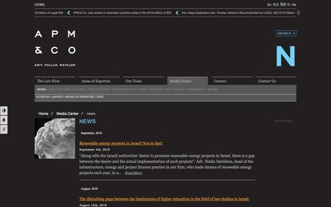 Screenshot of Press Page apm-law.com - APM & Co. - 'עמית פולק מטלון ושות - captured Oct. 3, 2018