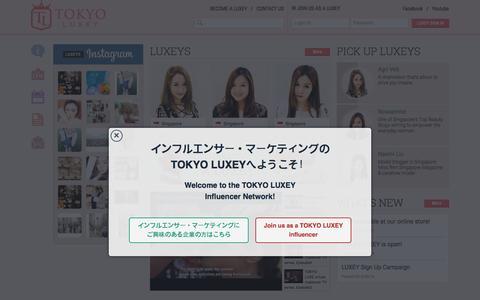 Screenshot of Home Page tokyoluxey.com - TOKYO LUXEY - captured Sept. 1, 2015
