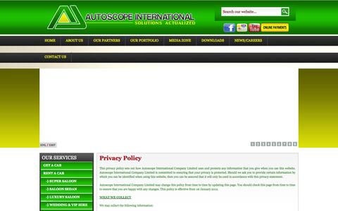 Screenshot of Privacy Page autoscopeinternational.com - Autoscope Co. Ltd | Private Policy - captured Oct. 27, 2014