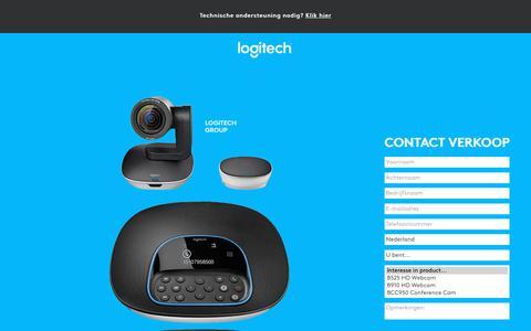 Screenshot of Landing Page logitech.com - Logitech | Contact Us - captured March 2, 2018