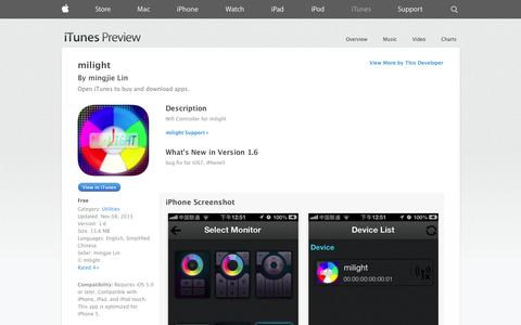 Screenshot of iOS App Page apple.com - milight on the App Store on iTunes - captured Oct. 23, 2014
