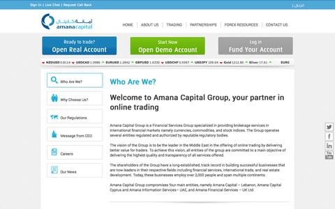 Screenshot of About Page amanacapital.com - Who Are We? - captured Sept. 23, 2014