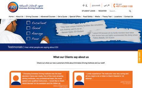 Screenshot of Testimonials Page edi.ae - Customer testimonials Customer Feedback - captured Feb. 29, 2016