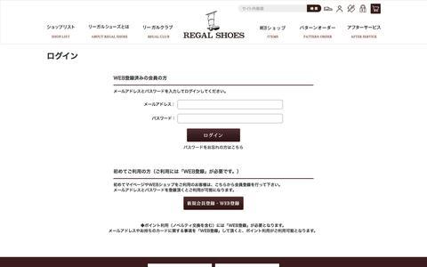 Screenshot of Menu Page regalshoes.jp - 繝槭う繝壹�シ繧ク | 繝ェ繝シ繧ャ繝ォ縺ョ蟆る摩蠎励�軍EGAL SHOES縲� - captured Nov. 25, 2016