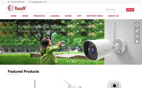 Screenshot of Home Page easyn.com - EasyN | IP Cameras | Network Cameras - captured Oct. 21, 2016