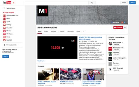 Screenshot of YouTube Page youtube.com - Minsk motorcycles  - YouTube - captured Oct. 31, 2014