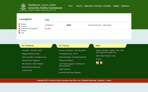 Screenshot of Jobs Page ugc.ac.in - Welcome to UGC, New Delhi, India - captured Dec. 28, 2016