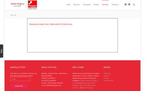 Screenshot of Signup Page abdeengroup.com - Abdeen Group  –  sign up - captured Nov. 2, 2014