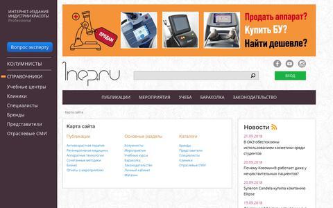 Screenshot of Site Map Page 1nep.ru - Карта сайта | Портал 1nep.ru - captured Sept. 21, 2018