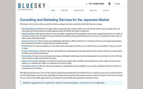 Screenshot of Services Page blueskyllp.com - Consulting and Marketing Services for the Japanese Market | Blue Sky LLP - captured Oct. 5, 2014