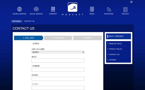 Screenshot of Contact Page mobcast.co.jp - CONTACT US | mobcast inc. - captured Nov. 29, 2016