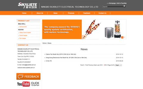 Screenshot of Press Page scarlett.com.cn - News-Ningbo Scarlett Electrical Technology Co., Ltd. - captured Oct. 26, 2014