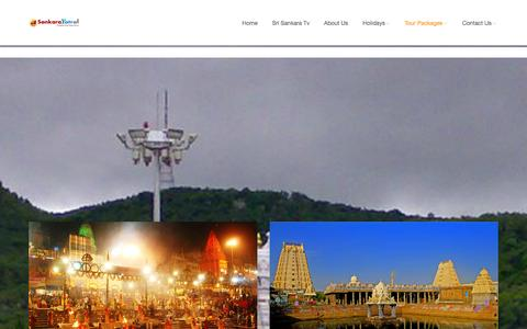 Screenshot of Home Page sankarayatra.com - Sankara Yatra - captured Sept. 23, 2014