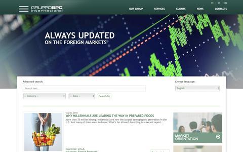 Screenshot of Press Page gruppobpc.com - Gruppo BPC - captured Sept. 30, 2018
