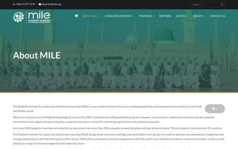 Screenshot of About Page mile.org - About MILE - captured Jan. 25, 2018