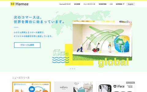 Screenshot of Home Page hamee.co.jp - Hamee株式会社 - captured Dec. 14, 2018