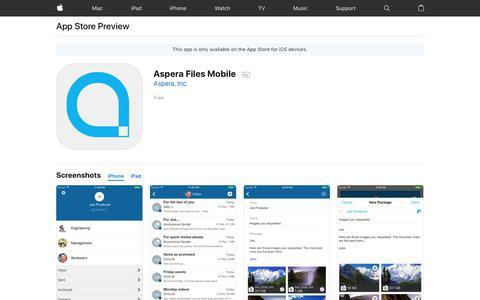 Aspera Files Mobile on the AppStore